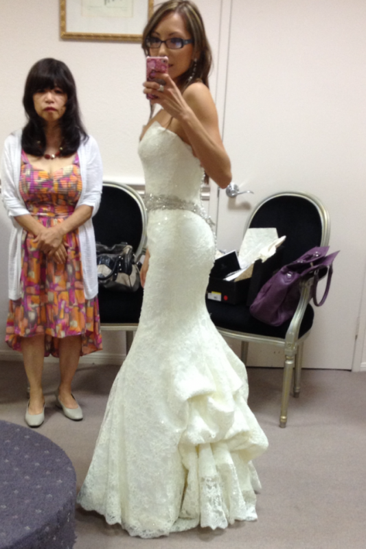 Tight fit wedding dresses wedding dresses asian for Tight fitting wedding dresses